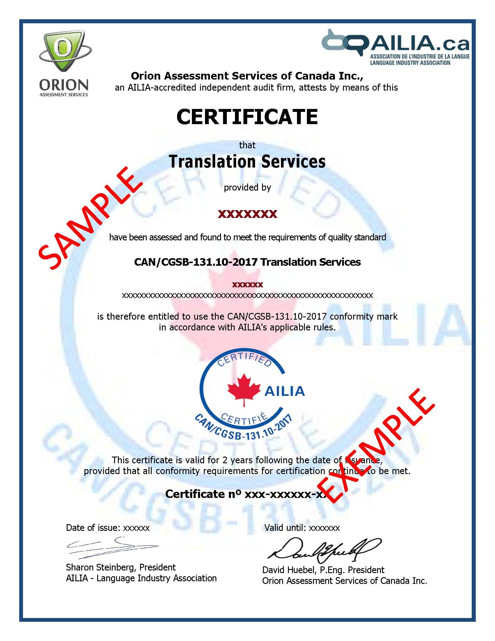 AILIA L Association De L Industrie De La Langue